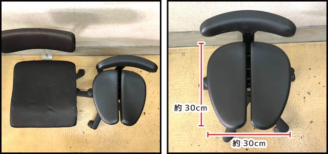 座面のサイズ